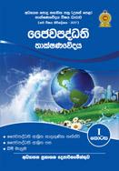 Educational Publications Department